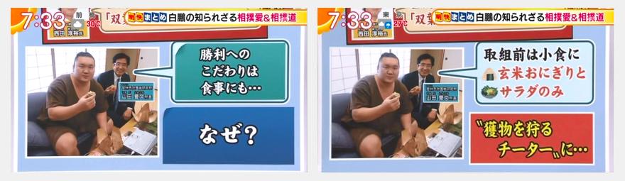 テレビ朝日「グッド!モーニング」